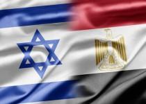 مصر-وإسرائيل