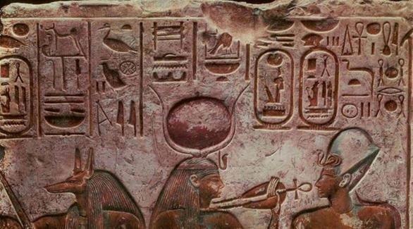 مصر تسترد لوحة جدارية من بريطانيا