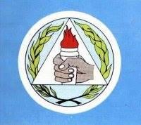 """منظمة الشباب التقدمي تطرح وثائق عن فضائح في الجامعة اللبنانية و""""أوجيرو"""""""