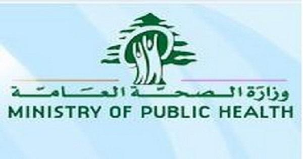 وزارة الصحة أقفلت مستودعا للمواد الغذائية والاستهلاكية في صيدا