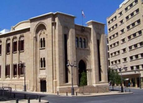 تأجيل جلسة انتخاب رئيس الجمهورية الى الخميس 7 كانون الثاني 2016