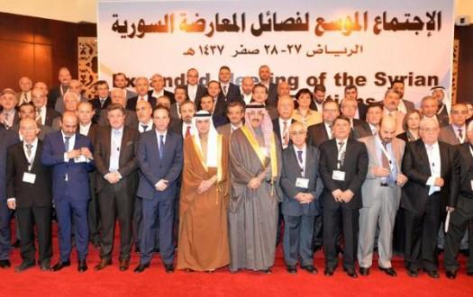 البيان النهائي لمؤتمر الرياض: حل الأزمة السورية سياسي بالدرجة الأولى