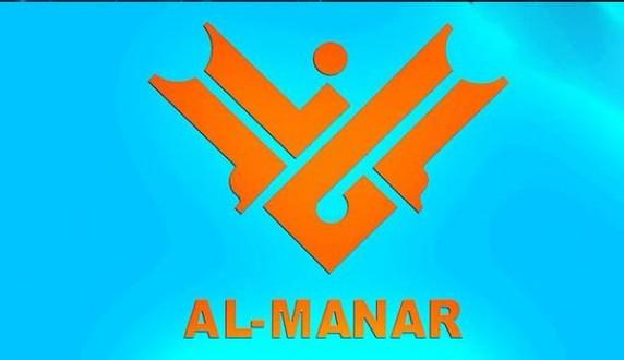 قناة المنار وإذاعة النور تعلنان انسحابها من عضوية اتحاد اذاعات الدول العربية