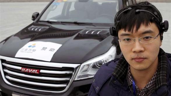 في الصين…سيارة تتحرك من خلال القوة الذهنية