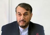 عبداللهيان: من الضروري التعاون بين دول المنطقة لمواجهة التطرف