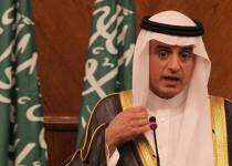 وزير-الخارجية-السعودية-عادل-الجبير