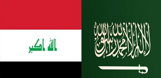 السعودية تعيد فتح سفارتها في العراق بعد 25 عاماً
