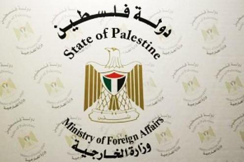 الخارجية الفلسطينية تندد بالحرب الاستيطانية الشرسة التي تشنها اسرائيل بحق فلسطين
