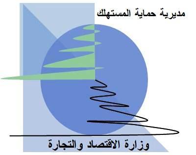 التقرير الاسبوعي عن أعمال مديرية حماية المستهلك في المحافظات