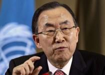 الامين لمنظمة الامم المتحدة بان كي مون
