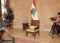 Baabda-Presidential-Chair