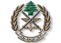 Logo_armée_de_terre_Liban