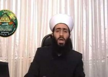 الشيخ سراج الدين زريقات