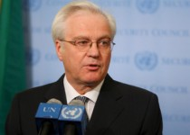 United Nations Security Council holds emergency session