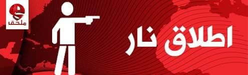 إشكال بين عائلتين في طرابلس ضحيته قتيل واربع جرحى و39 موقوفاً