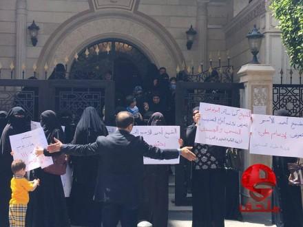 خاص بالصور: إعتصام لنساء الموقوفين الإسلاميين في الريحانية أمام دار الفتوى