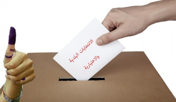 485fdcf76 أجواء هادئة في انتخابات صور ونسبة الاقتراع 45% وفوز 14 بلدية و22 مختارا  بالتزكية