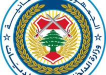 LogoMinistry1
