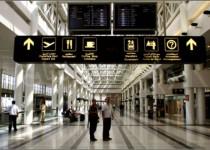 SouthLebanon_Featured_مطار