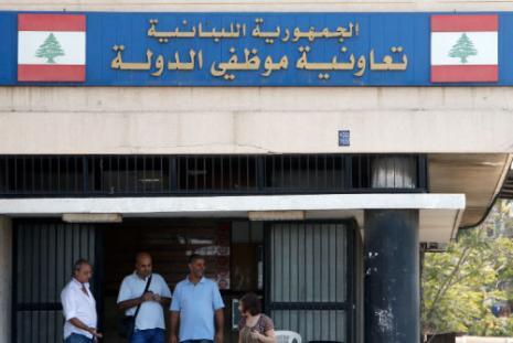 f0fdc5f99 افتتاح فرع لتعاونية الموظفين في حلبا: نحتفل بالدولة في حين يغيب رأسها