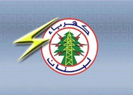 797d335ec المياومون يقفلون أبواب مؤسسة الكهرباء | Mulhak - ملحق أخبار لبنان ...