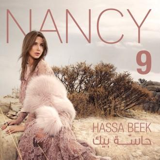 """ألبوم """"نانسي عجرم"""" الجديد يحتل المرتبة الأولى قبل طرحه !"""
