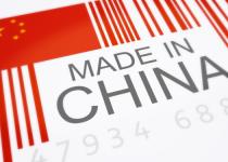 ChinaIndustry2