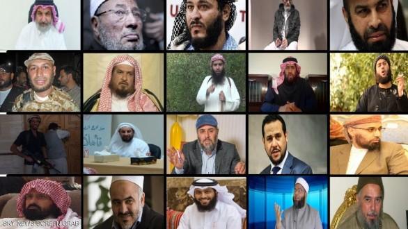 السعودية ومصر والبحرين والإمارات تصنّف شخصيات ومؤسسات قطرية بالإرهابية