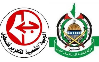e20208827 حماس تكذّب داعش: عملية القدس مشتركة بيننا وبين الجبهة الشعبية ...