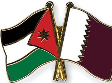 الأردن يطلب من السفير القطري المغادرة خلال أيام