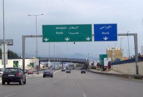 """مراسل """"ملحق"""": زحمة سير خانقة على طريق المطار بالاتجاهين"""