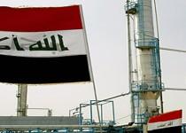 oil-iraq-6-10-2015-S-10