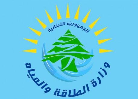 وزارة الطاقة تعلن تسعيرة تعرفات المولدات عن شهر أيلول