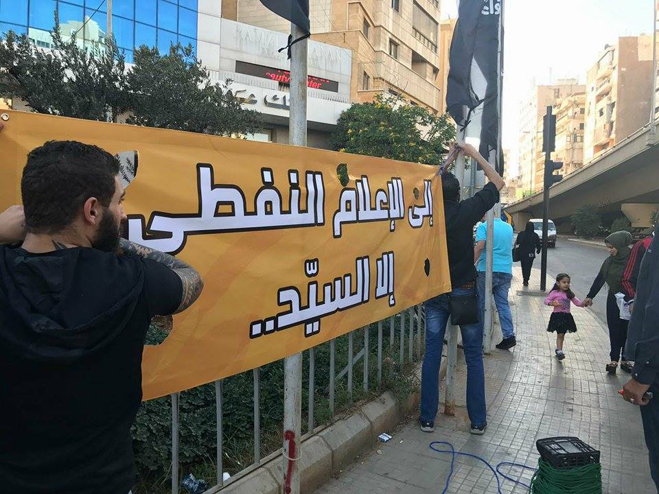 8bda51952 أهالي الضاحية: لا نريد دكانة الجديد والإعلام المشبوه | Mulhak - ملحق ...