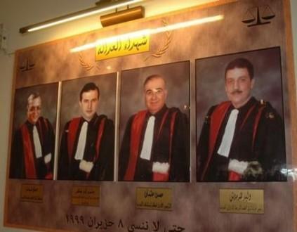 c1de1575ae714 بيان لمجلس القضاء الاعلى عن القرار الظني الصادر في قضية اغتيال القضاة  الاربعة