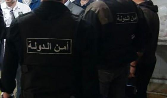 fa833cf7cea24 مديرية أمن الدولة اوقفت مطلوبا لانتمائه الى تنظيم ارهابي