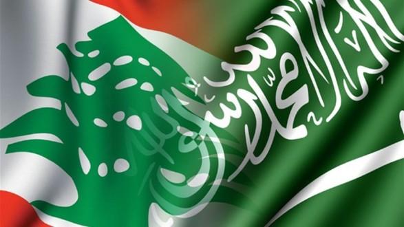 cb59aaa3950e4 تعيين سفير سعودي جديد لبنان