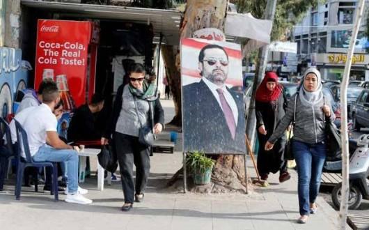 اجتماعات سنية في بيروت: لتحرير الحريري والا الانتفاضة ضد السعودية