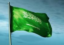 السعودية-1