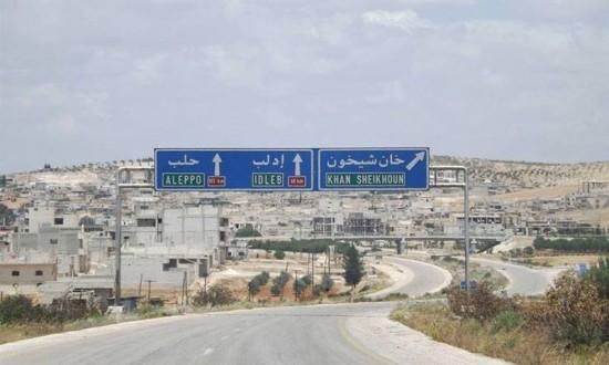 """مراسل ملحق: الجيش السوري يسيطر على """"تل بولص"""" و  """"الظافرية"""" بريف إدلب"""