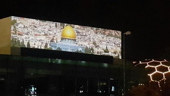 c13bef0dc3620 مطار بيروت  أهلًا بكم في القدس!