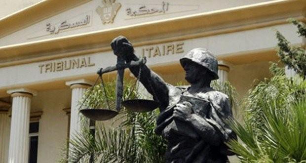 8c78f9032 6 موقوفين خلال التظاهرة امام السفارة الأميركية مثلوا أمام المحكمة العسكرية