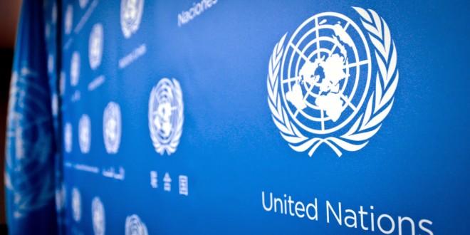 الأمم المتحدة تطالب بالإفراج عن موظفها المحتجز في تونس