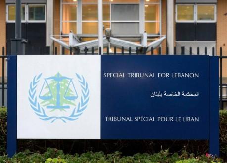 لاهاي عشية 14 شباط… الأدلّة في جعبة لجنة التحقيق