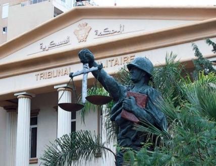 المحكمة العسكرية أرجأت محاكمة كنعان ناجي الى 13 كانون الأول