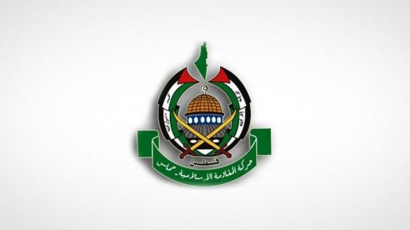 02e1ee0f3 حماس: قرار عقد المجلس الوطني خروج صارخ عن الإجماع الوطني | Mulhak ...