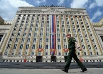 زارة-الدفاع-الروسية