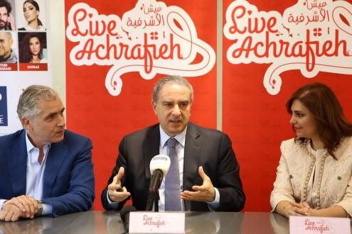 فرعون: المهرجانات في المناطق دليل عافية وتنشط الحركة السياحية