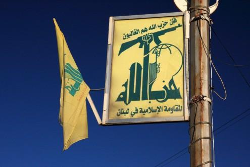 خاص ملحق: تعيينات جديدة داخل حزب الله!