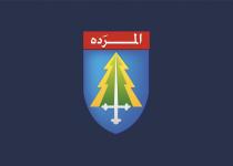 M-logo-1024x641
